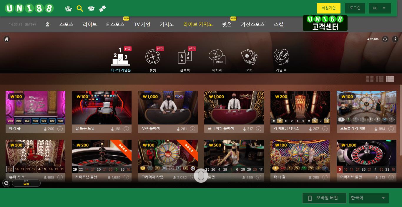 온라인 카지노 - uni88bet-1