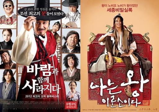 바람과 함께 사라지다 - 한국 코미디 베스트 5