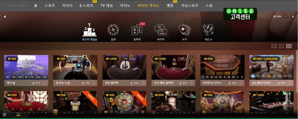 스포츠배팅사이트-uni88-13