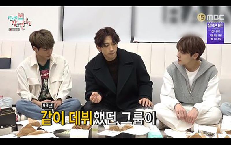 """'전참시' 비는, """"17살, 팬클럽으로 데뷔.. 신화x핑클과 활동"""""""