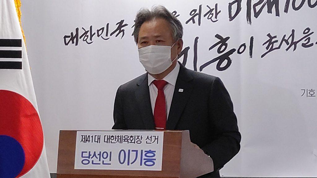 """이기흥 대한체육회장 """"도쿄올림픽 금 7개·15위권 전망"""""""