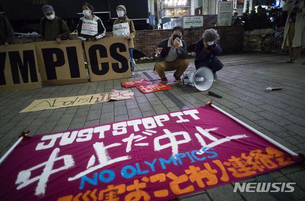 도쿄올림픽 조직위 내부서도 개최 불안감 감지