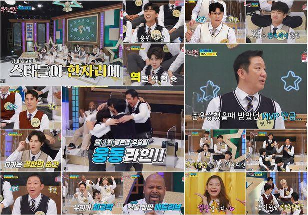 '웅동라인' 빵터졌네… '뽕숭아학당' 최고 시청률 12.4%