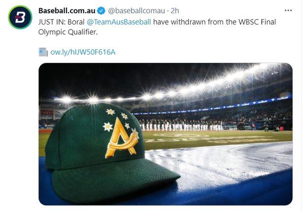 호주도 야구 최종예선 기권…대만이어 도쿄올림픽 불참
